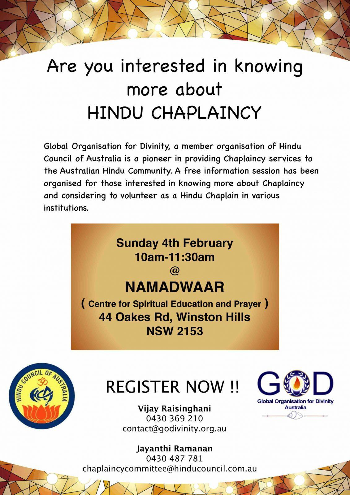 Hindu Chaplaincy Information Session 4th February - Hindu Council of