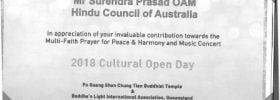 Brisbane Buddhist temple appreciates Hindu Council