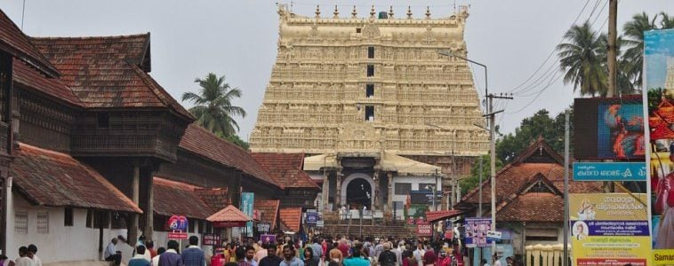 Wealth of Heritage – A special volume on Padmanabhaswamy Temple