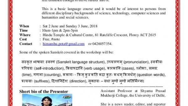 Spoken Sanskrit Workshop For beginners in Canberra