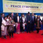 Hindu peace philosophy explained at Ahamadiya Peace Conference