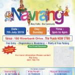 NAVRANG-FLYERS_2019.png