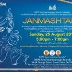 2019-ADL-Janmashtami-Flyer-Email-Version.jpg