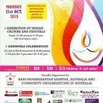 CanberraDeepavali-Hindu council_flyer_santosh ji