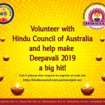 Volunteer-300919.png