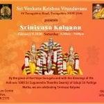 Srinivasa.jpg