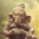 ayurveda-and-Hindu-Mythelogy-0.PNG