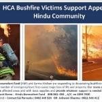 Bushfire-Victims-support-Appeal.JPG