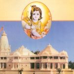 Ram-Mandir-Photo.jpg