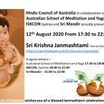 Sri_Krishna_Janmashtami_2020.jpg