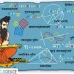 Bharatiya-Maths-picture.jpg