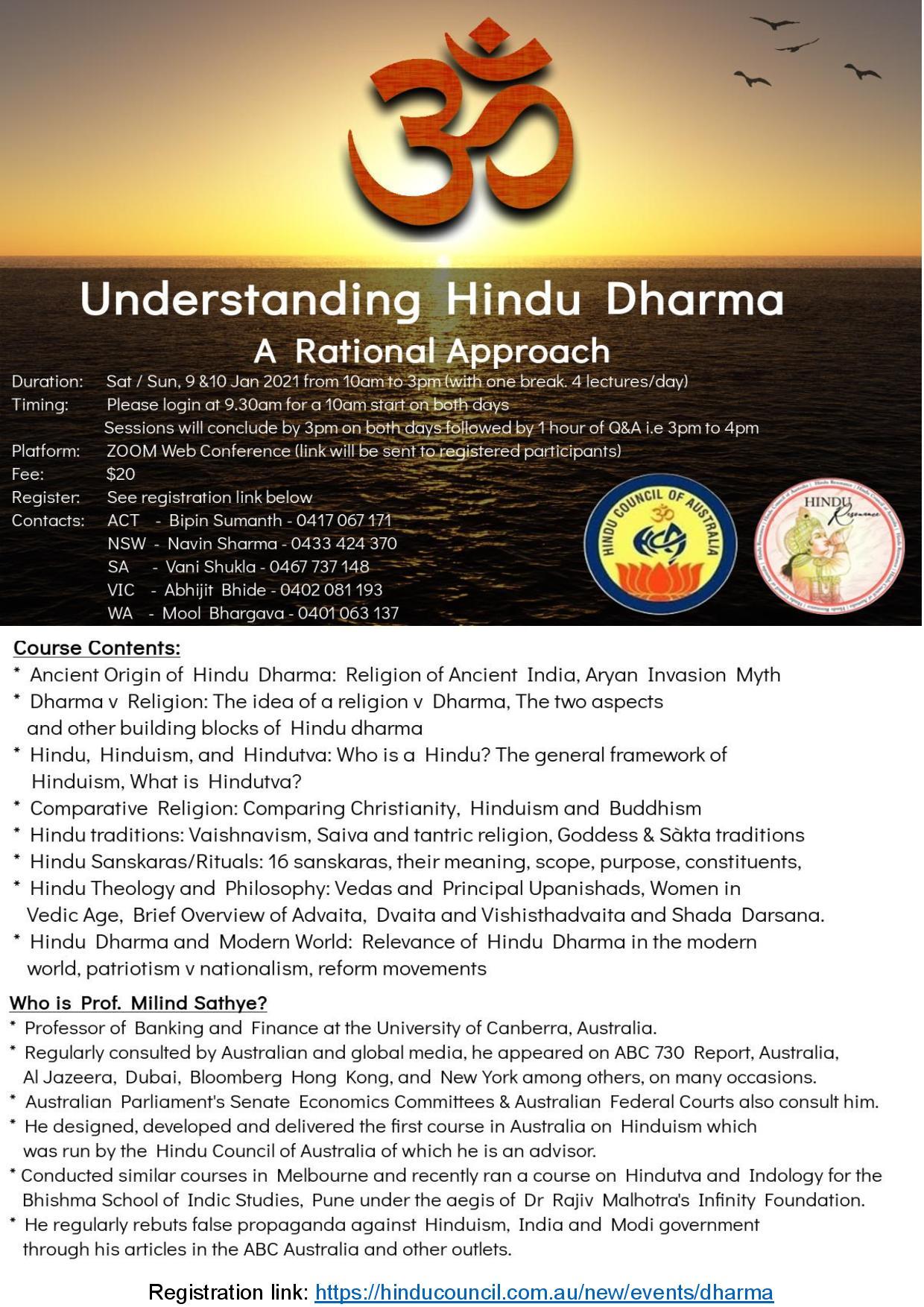 Brochure of Understanding Hindu Dharma