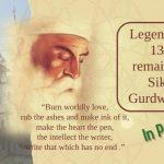 Sikh-Gurdwaras-Pakistan