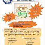 2021-Hindi-Divas-Utsav-Canberra-Hindi-School.jpg