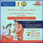 Ramayana-Olympiad-2021-0.jpg